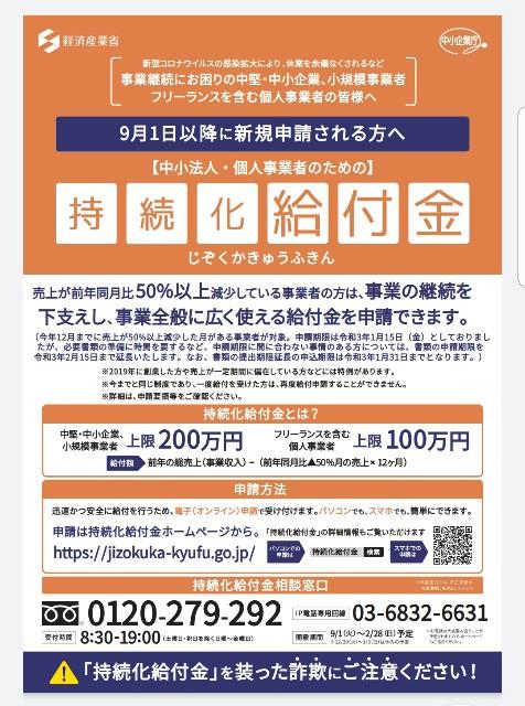 f:id:takasemariko:20210129183030j:image