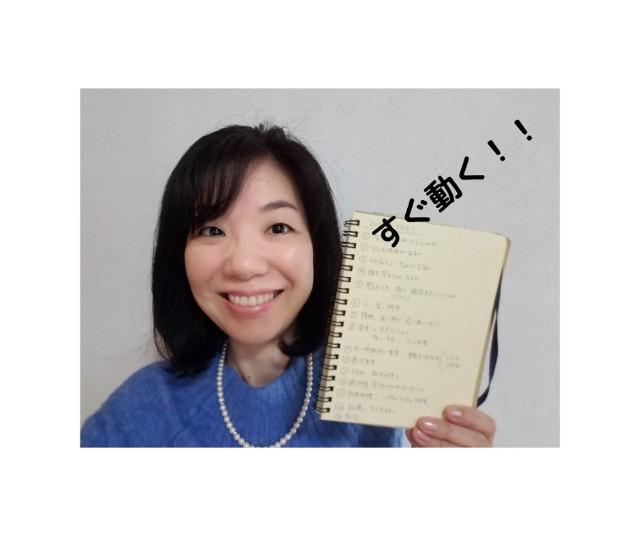 f:id:takasemariko:20210223181539j:image