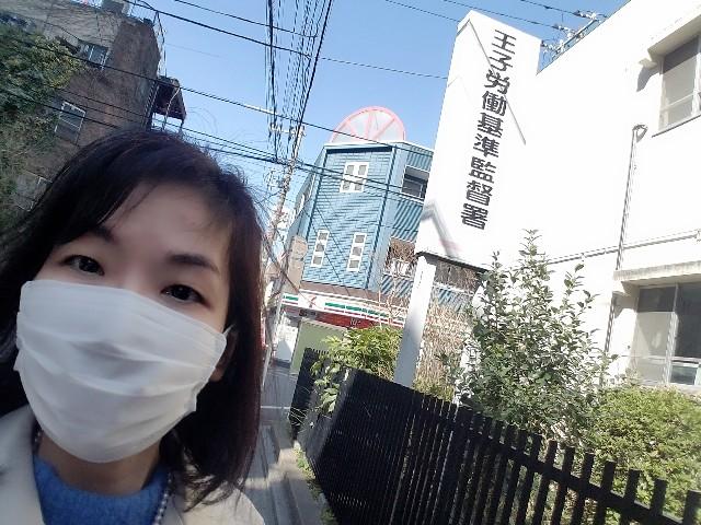 f:id:takasemariko:20210310184820j:image