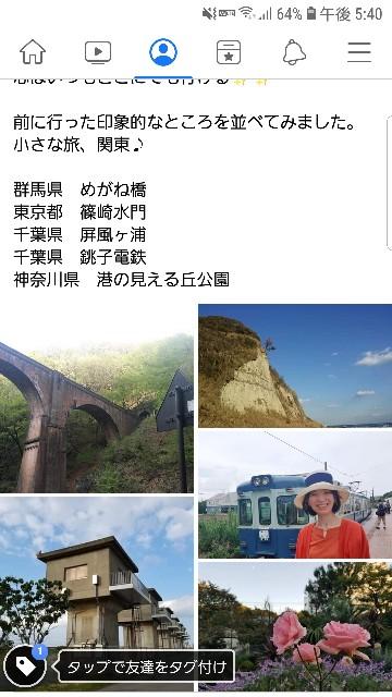 f:id:takasemariko:20210429174230j:image