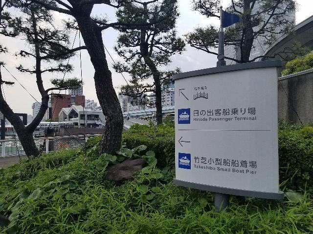 f:id:takasemariko:20210509215043j:image