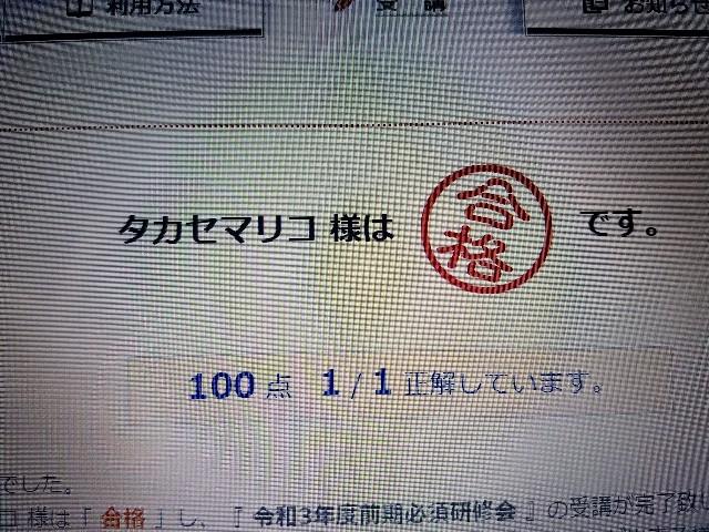 f:id:takasemariko:20210526200920j:image