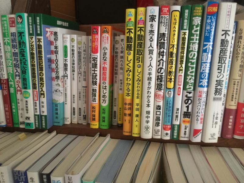 f:id:takashi-haru:20181230071656j:plain
