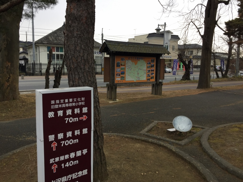 f:id:takashi-haru:20190120162247j:plain