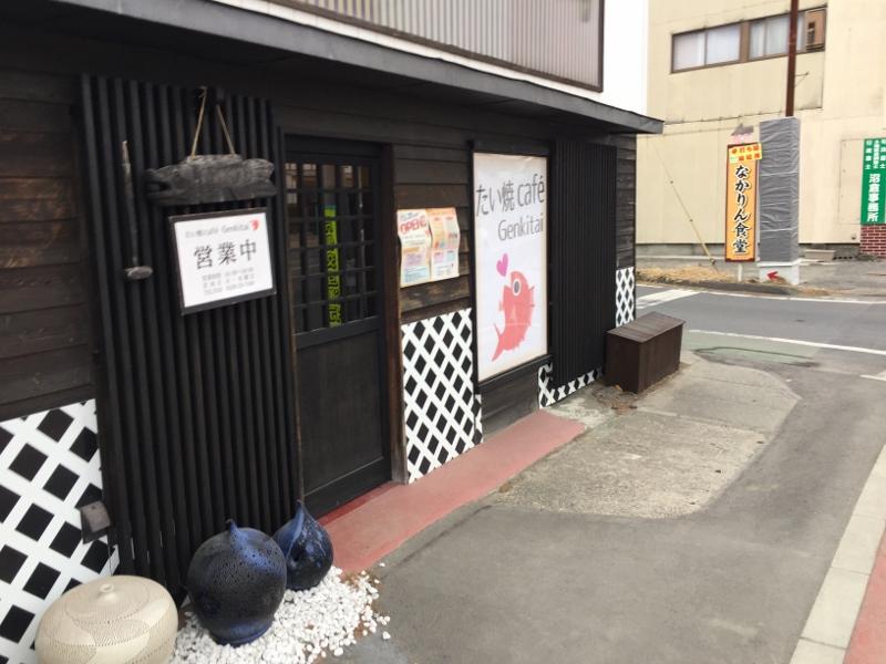 f:id:takashi-haru:20190120162950j:plain
