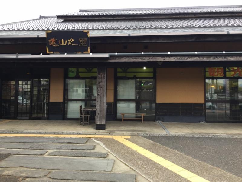 f:id:takashi-haru:20190120163716j:plain