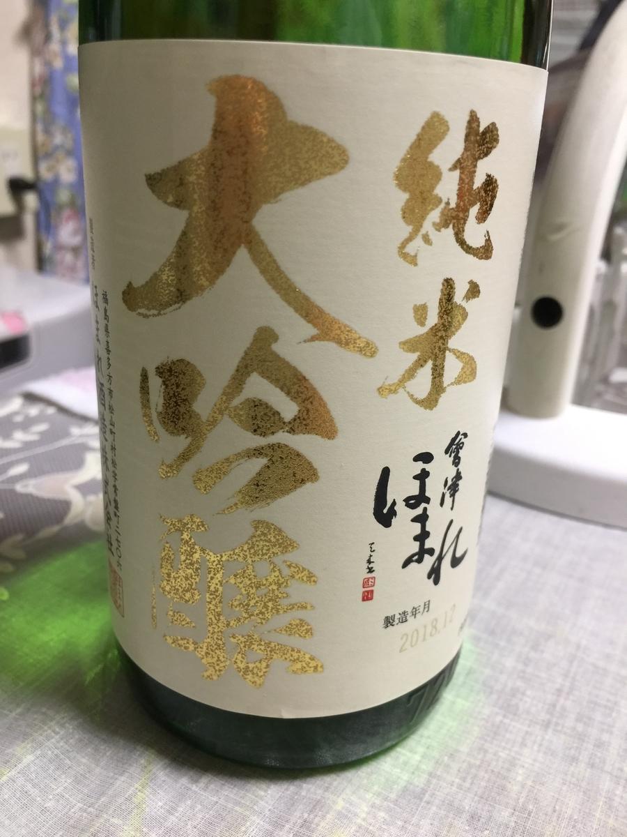 f:id:takashi-haru:20190325215841j:plain