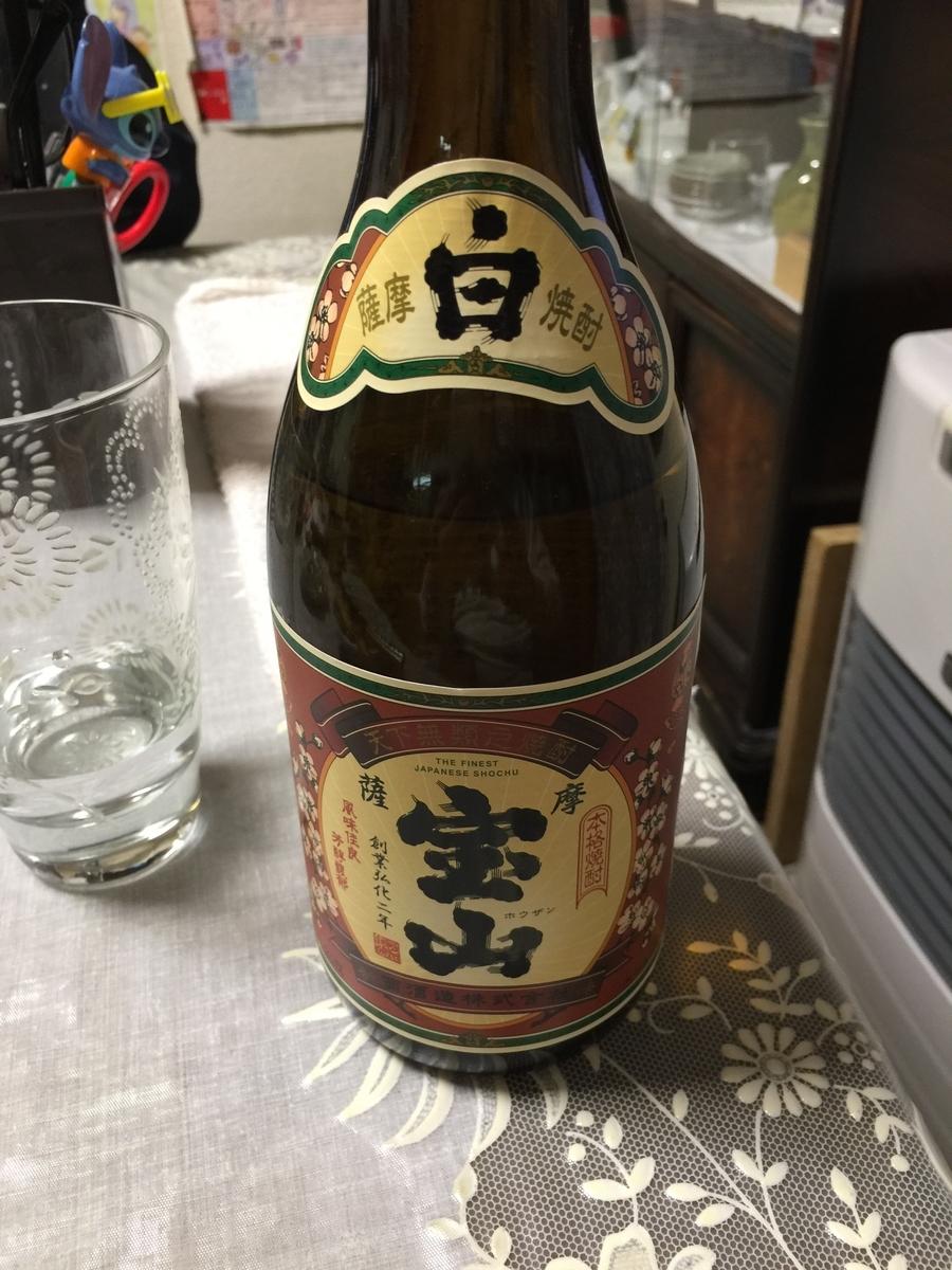 f:id:takashi-haru:20190325220241j:plain