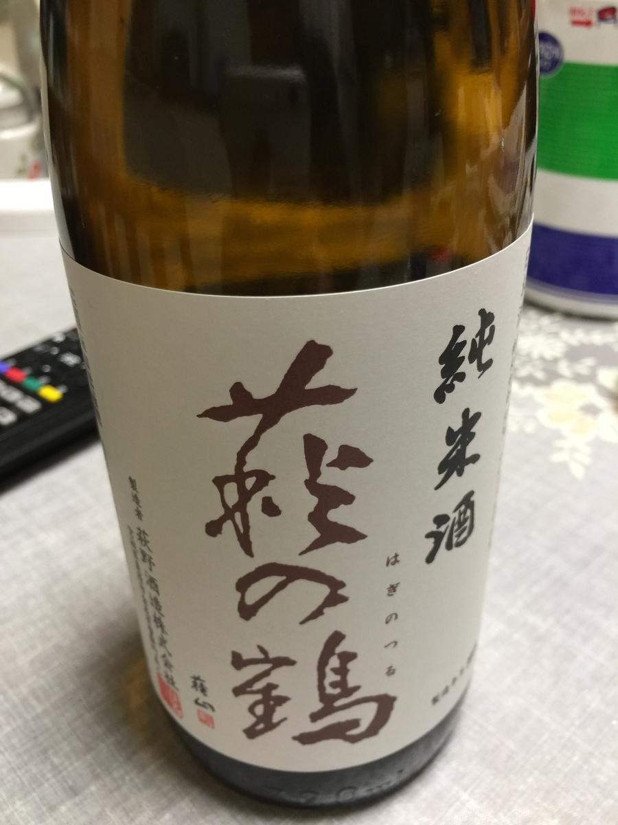 f:id:takashi-haru:20190325222227j:plain