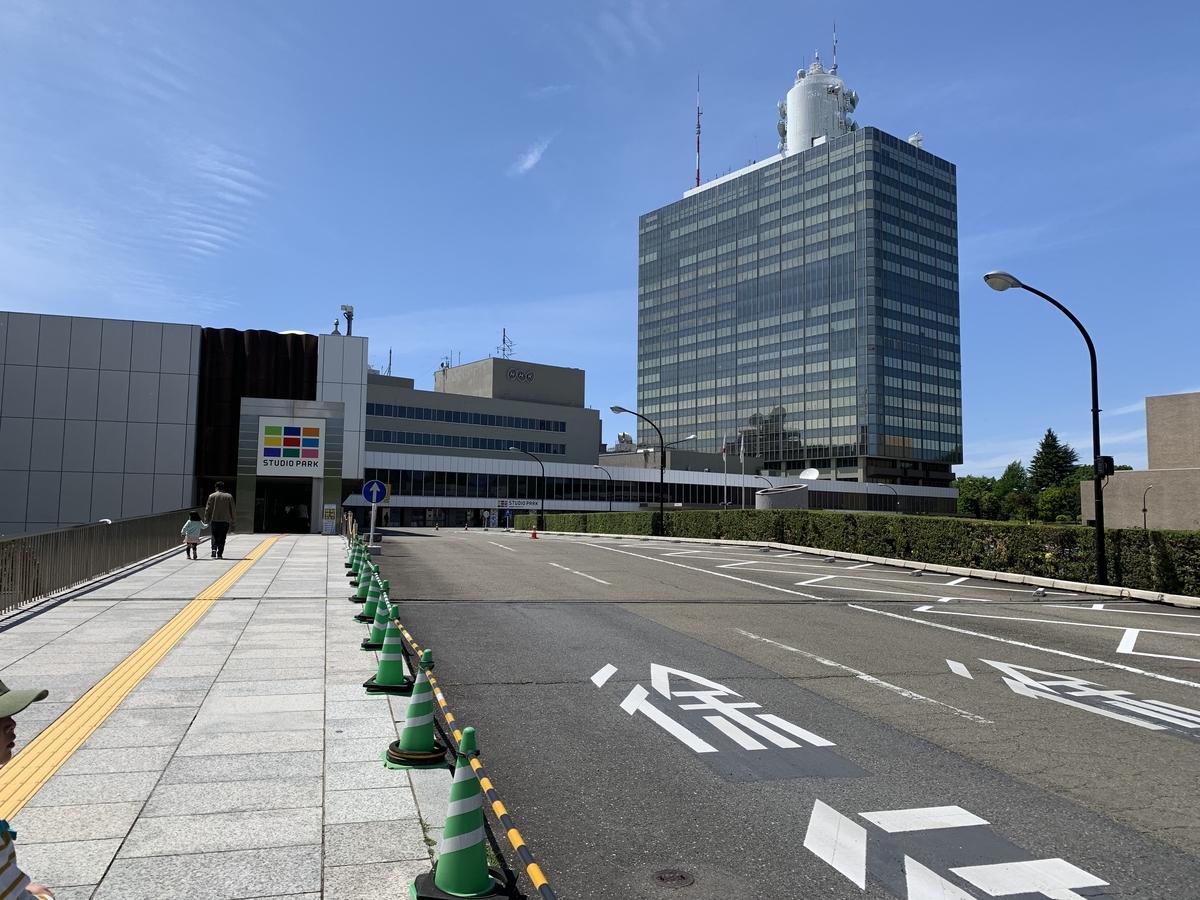 f:id:takashi-haru:20190509215145j:plain