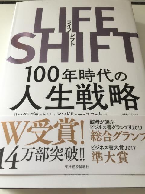 f:id:takashi-haru:20190727172458j:plain