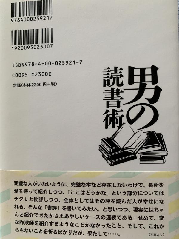 f:id:takashi-haru:20190814200955j:plain