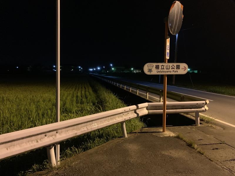 f:id:takashi-haru:20190817205627j:plain