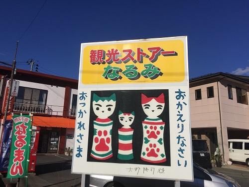 f:id:takashi-haru:20191104111250j:plain