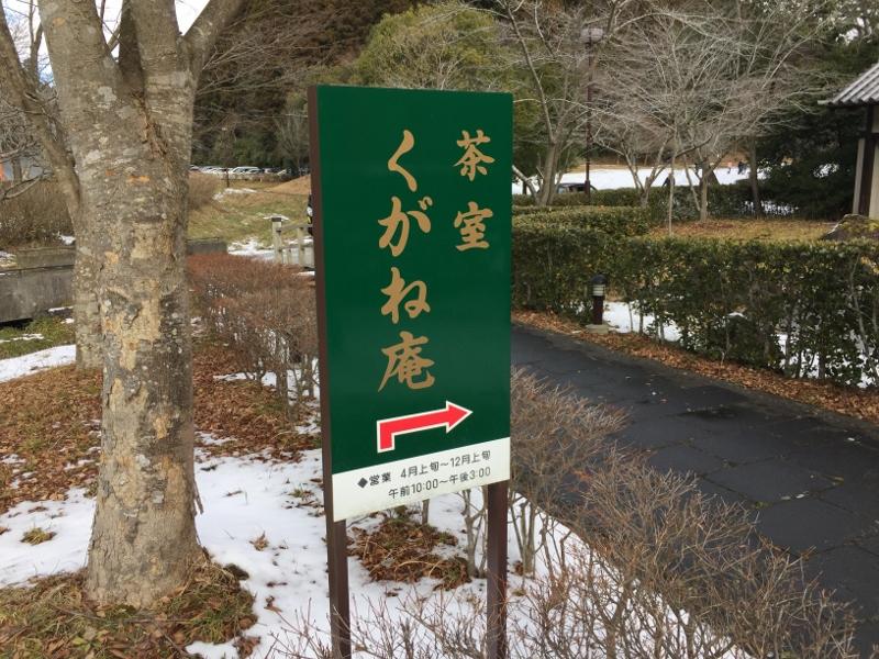 f:id:takashi-haru:20200101190546j:plain