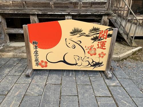 f:id:takashi-haru:20200113104635j:plain