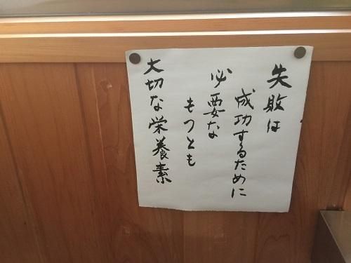 f:id:takashi-haru:20200125155627j:plain