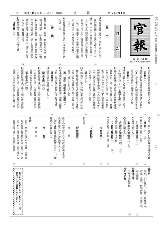 f:id:takashi-kato-guitar:20181212210255j:plain