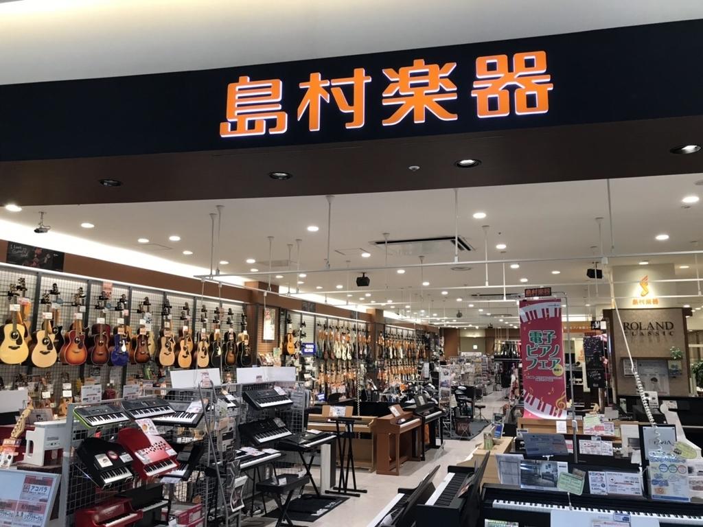 f:id:takashi-kato-guitar:20190216211316j:plain