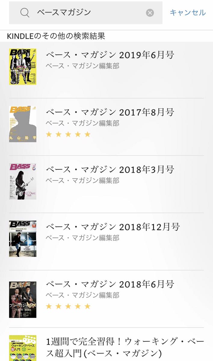 f:id:takashi-kato-guitar:20190602075440p:plain