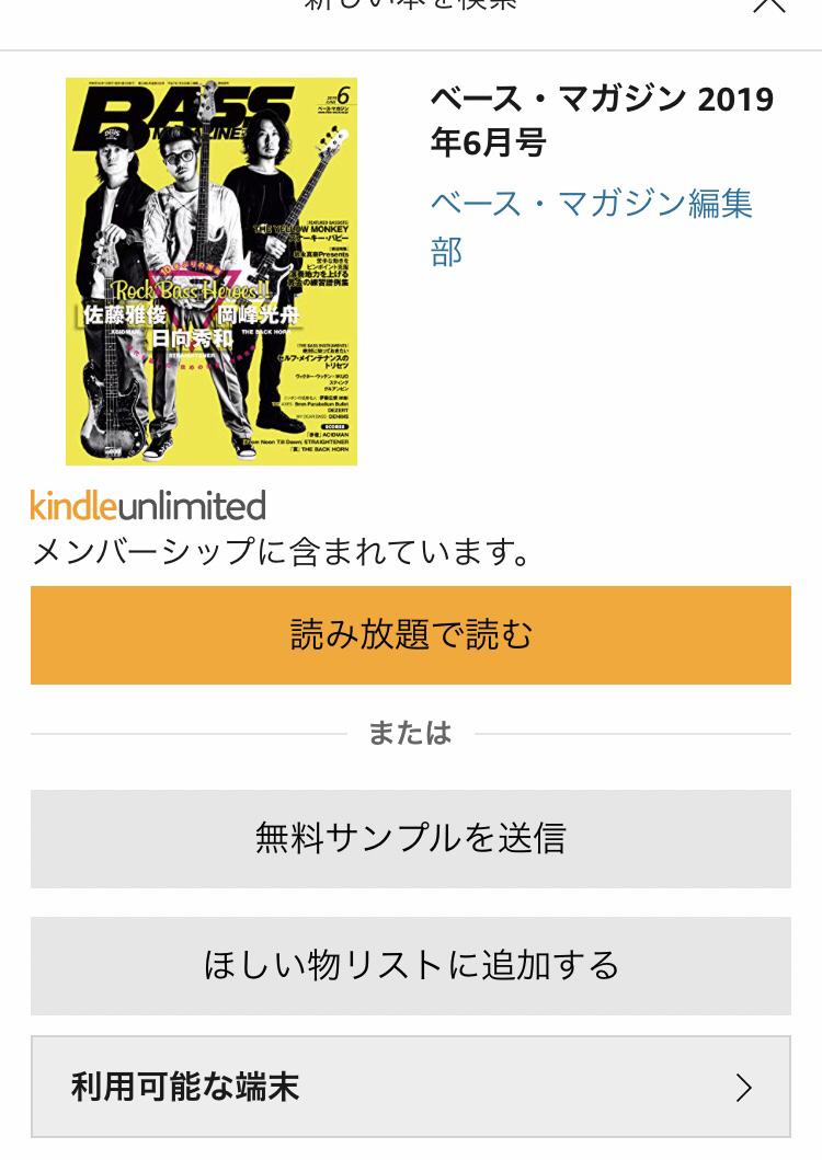 f:id:takashi-kato-guitar:20190602081720p:plain