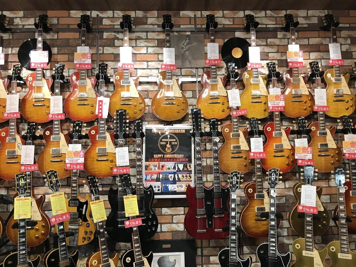f:id:takashi-kato-guitar:20191126091648j:plain
