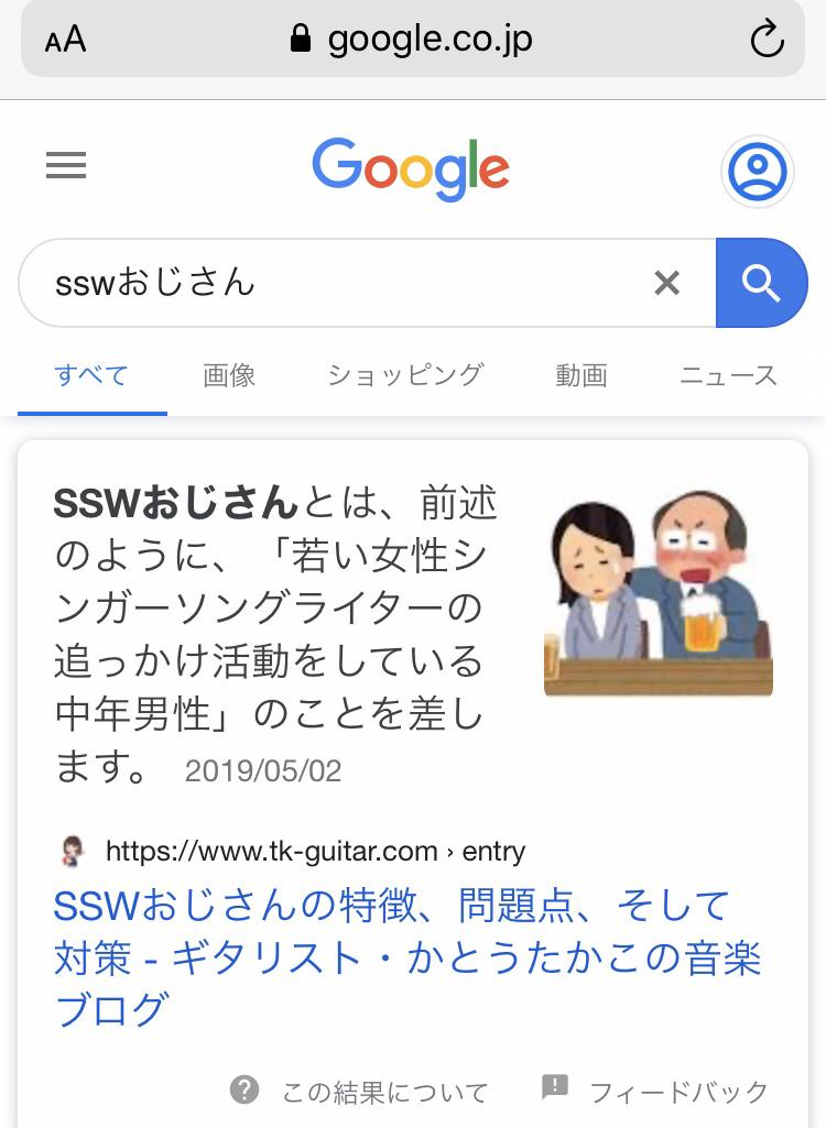 f:id:takashi-kato-guitar:20191219210956p:plain