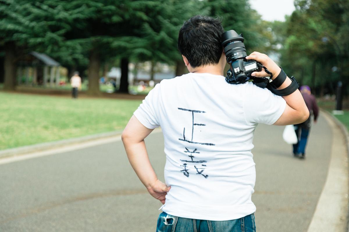 f:id:takashi-kato-guitar:20200113182953j:plain