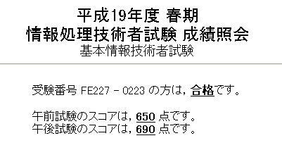 f:id:takashi-tobey:20200116221826j:plain