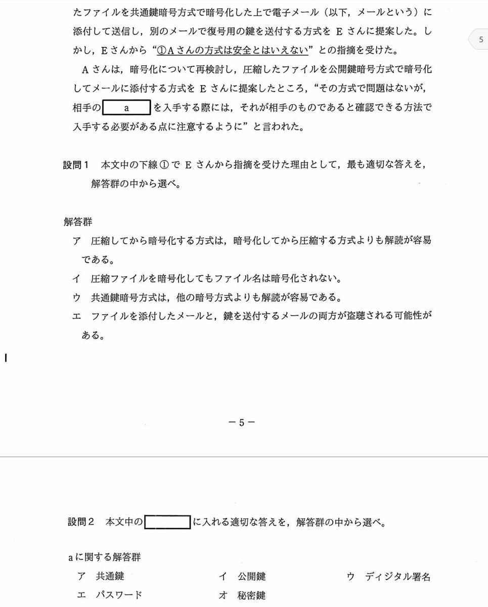 f:id:takashi-tobey:20200119110947j:plain