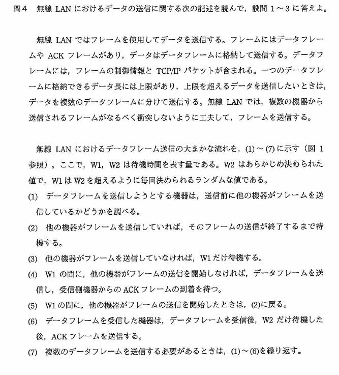 f:id:takashi-tobey:20200123092208p:plain