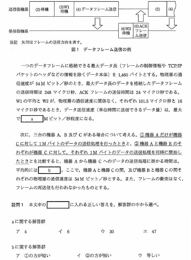 f:id:takashi-tobey:20200123092240p:plain