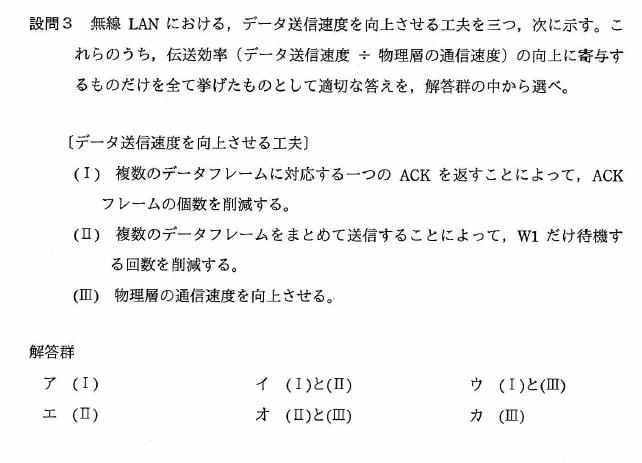 f:id:takashi-tobey:20200123092313p:plain