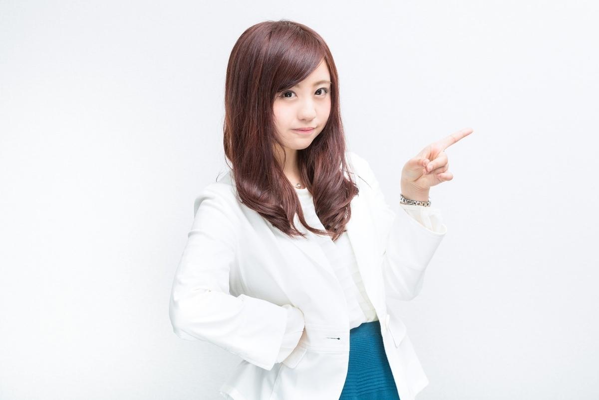 f:id:takashi-tobey:20200201121134j:plain