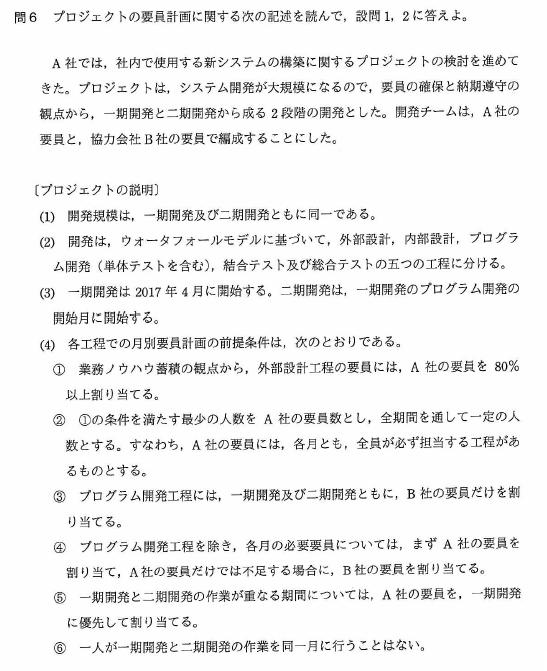 f:id:takashi-tobey:20200201221610p:plain