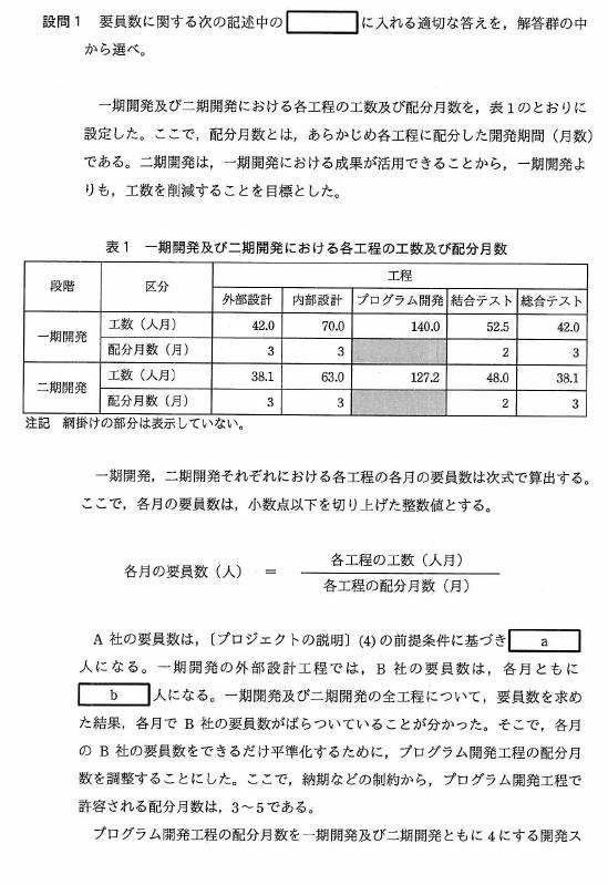f:id:takashi-tobey:20200201221635p:plain