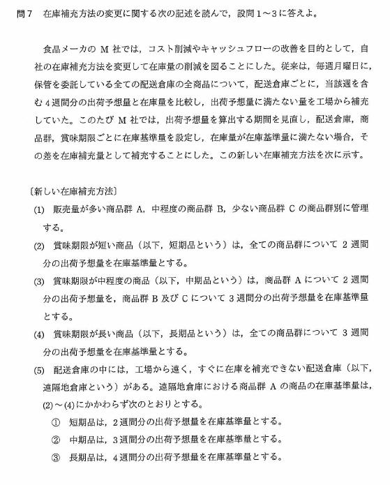 f:id:takashi-tobey:20200201234507p:plain