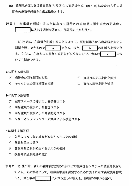 f:id:takashi-tobey:20200201234525p:plain
