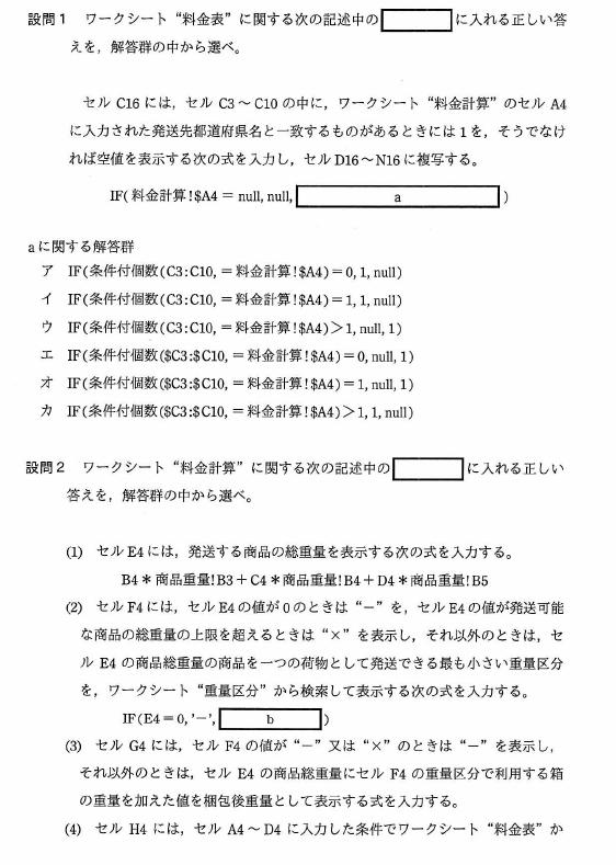 f:id:takashi-tobey:20200202000908p:plain
