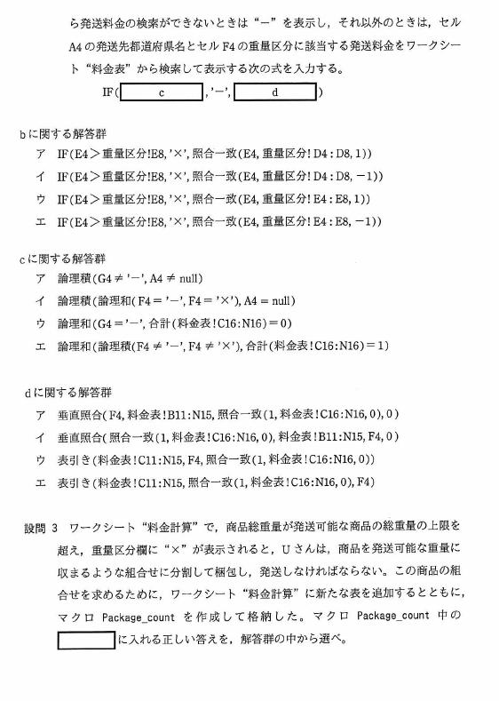 f:id:takashi-tobey:20200202000930p:plain