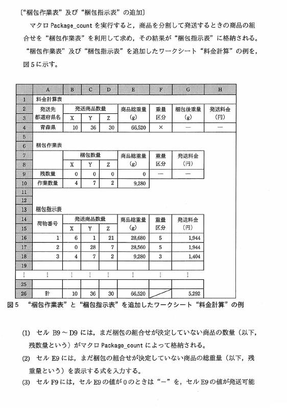 f:id:takashi-tobey:20200202000946p:plain