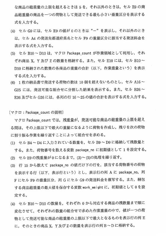 f:id:takashi-tobey:20200202001002p:plain