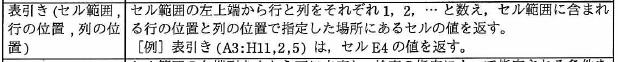 f:id:takashi-tobey:20200202233826p:plain