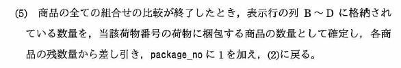 f:id:takashi-tobey:20200203225344p:plain
