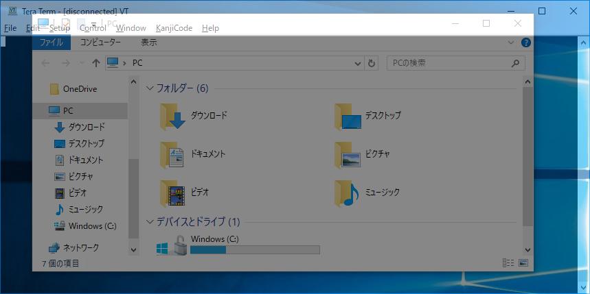 f:id:takashi-tobey:20200204225750p:plain
