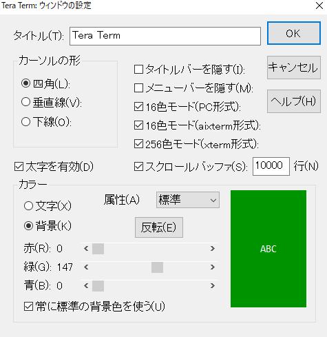 f:id:takashi-tobey:20200204231339p:plain
