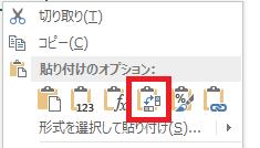 f:id:takashi-tobey:20200228163312p:plain
