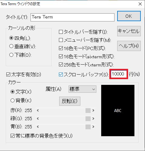 f:id:takashi-tobey:20200228172626p:plain