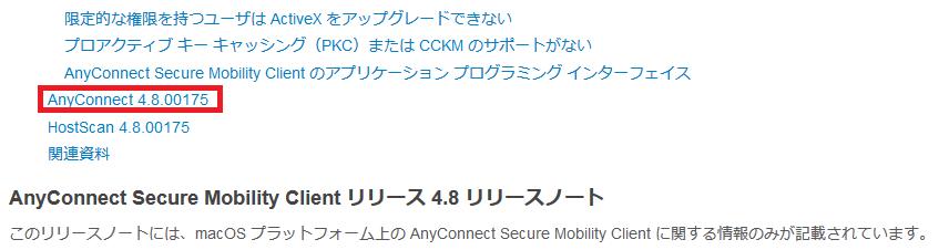f:id:takashi-tobey:20200302125527p:plain