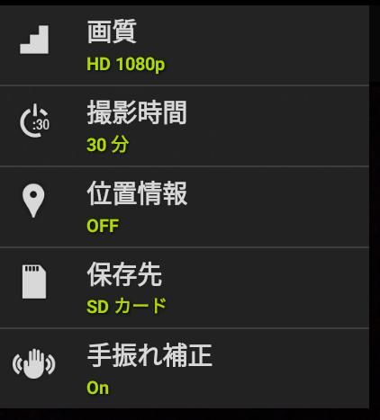 f:id:takashi-tobey:20200302171531p:plain